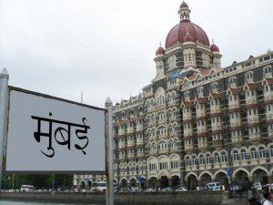 Binoy Nazareth in Mumbai