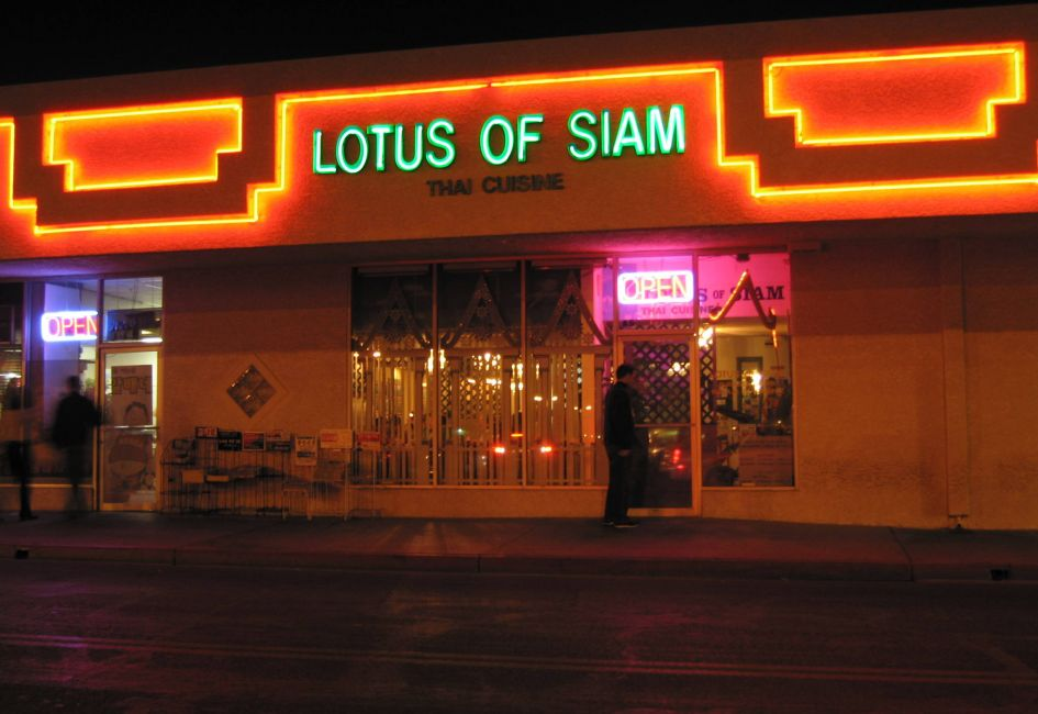 Lotus of Siam - Gavin manerowski