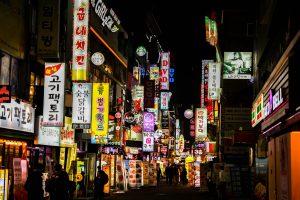 Korea - Myriam Borg Reviews