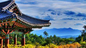 korea - weather - Myriam Borg Review