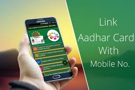 How to Update Your Name and Mobile Number in Aadhar Card?