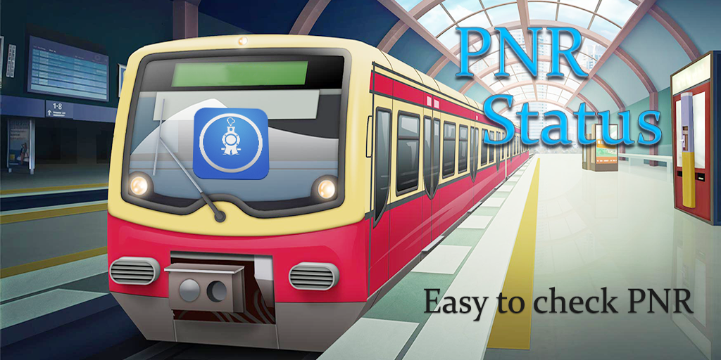 Check PNR status by Mobilee Phone