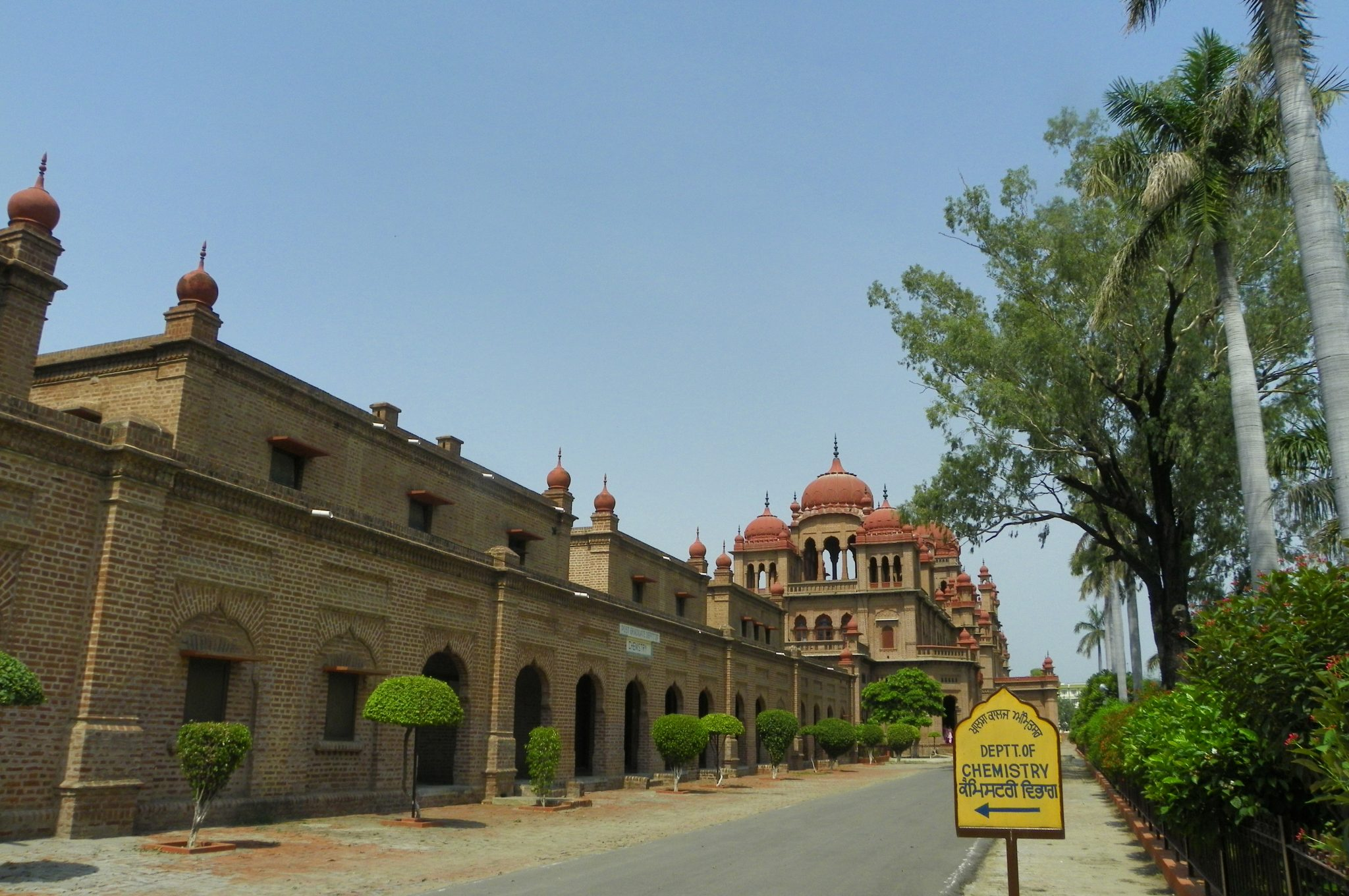 Maharaja Ranjit Singh Palace