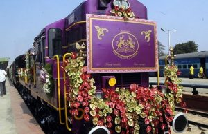 Golden-Chariot-engine