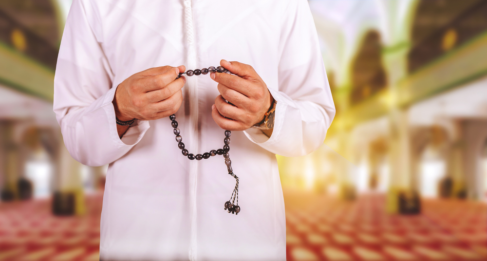 tasbih prayers